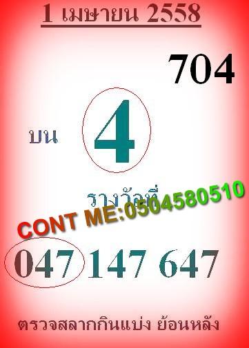 VIP01-04-58V